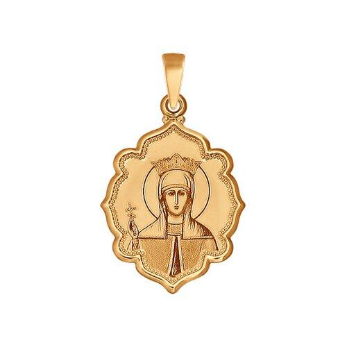 Иконка Святая великомученица Параскева Пятница из золота с лазерной обработкой