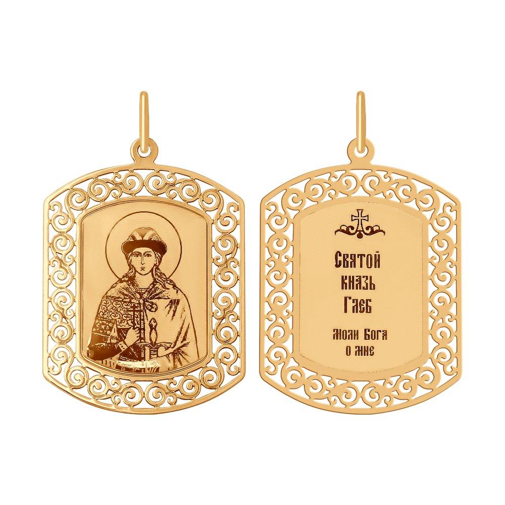 Иконка SOKOLOV из золота с ликом Святого мученика князя Глеба Муромского