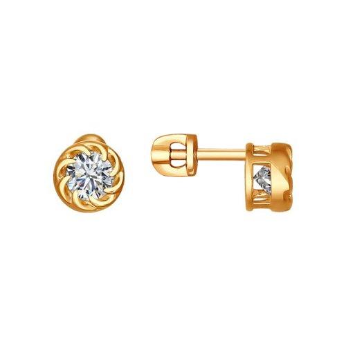 Серьги-пусеты из золочёного серебра с фианитами