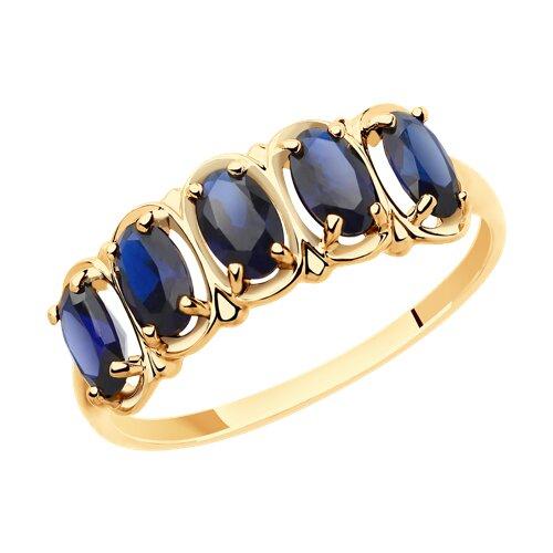 Кольцо из золота с синими корундами (715444) - фото