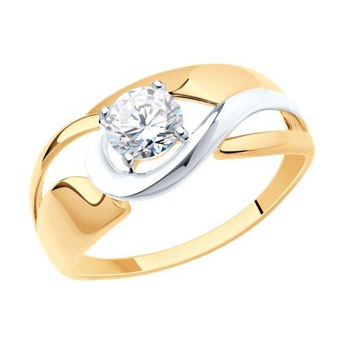 Кольцо из золота с фианитом (017479) - фото
