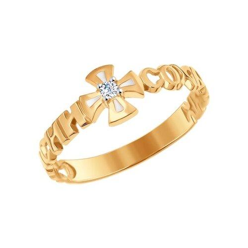 Кольцо из золота с эмалью с фианитом