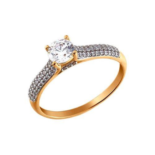 Кольцо с камнем Сваровски