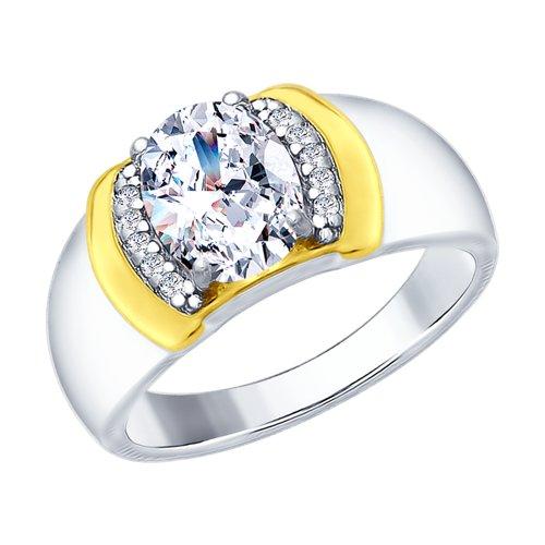 Кольцо из серебра с фианитами (94012414) - фото