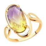 Кольцо из золота с ситалом синтетическим