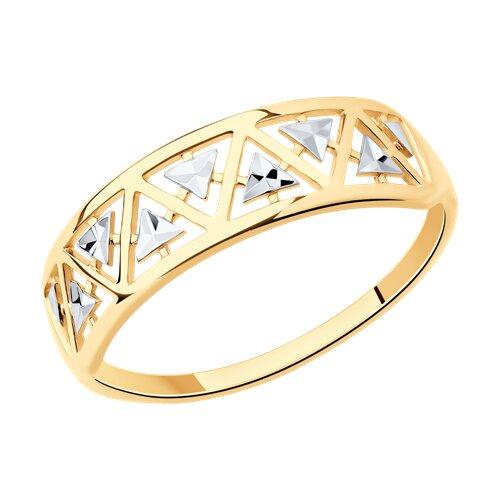 Кольцо из золота с алмазной гранью (017351) - фото