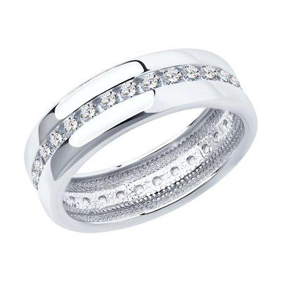 Купить Обручальное кольцо из серебра с фианитами