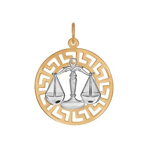 Золотая подвеска «Знак зодиака Весы» SOKOLOV