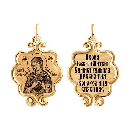 Подвеска из золота с лазерной обработкой 104125 sokolov фото