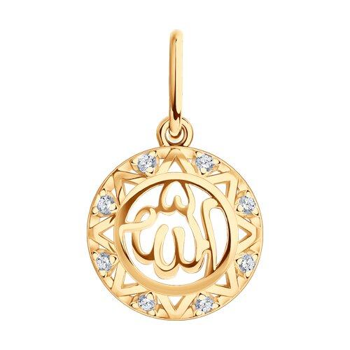 Подвеска мусульманская из золочёного серебра с фианитами