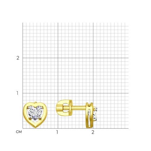 Серьги из желтого золота с фианитами (027475-2) - фото №2