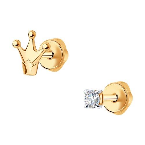 Асимметричные серьги-пусеты из золота