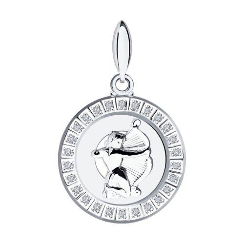 Серебряная подвеска «Знак зодиака Стрелец»
