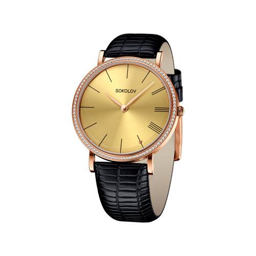 Женские золотые часы (210.01.00.001.03.01.2) - фото