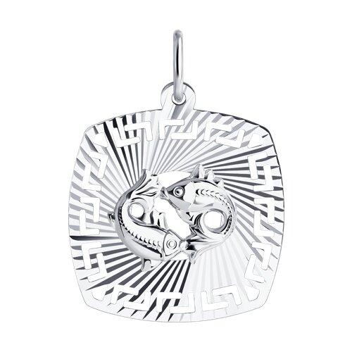 Подвеска «Знак зодиака Рыбы» из серебра (94030869) - фото