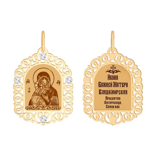 Иконка из золота с ликом «Божьей Матери Владимирской» (103322) - фото