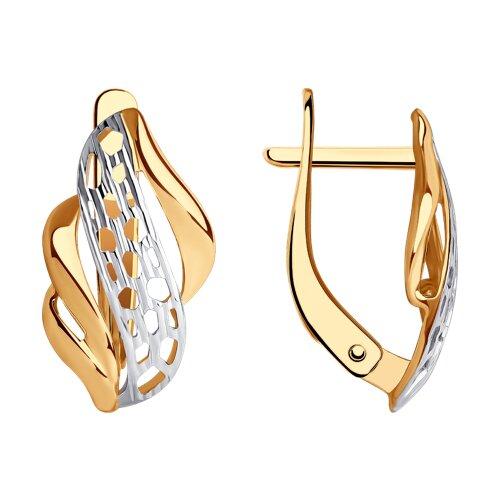 Серьги из золота с алмазной гранью (027516) - фото