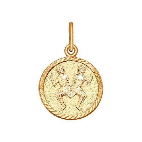 Фото - Подвеска «Знак зодиака Близнецы» SOKOLOV из золота am 812 брелок знак зодиака близнецы латунь янтарь