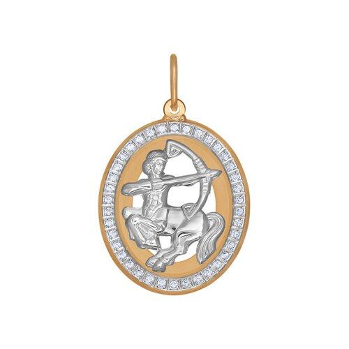 Подвеска знак зодиака из комбинированного золота с фианитами (033545) - фото
