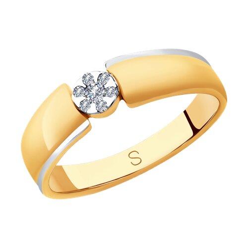 Кольцо из золота с бриллиантами (1011952) - фото