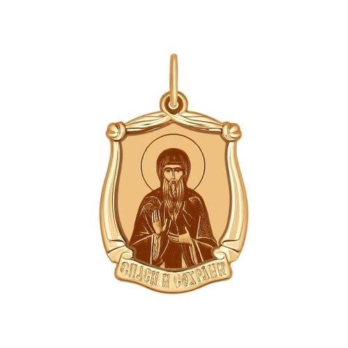 Иконка из золота с лазерной обработкой (103120) - фото