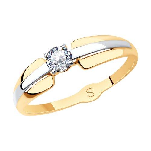 Кольцо из золота с фианитом (017805) - фото