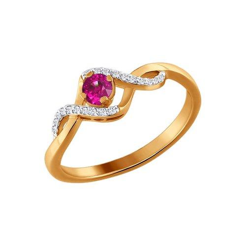 Кольцо золотое с рубином и дорожками бриллиантов