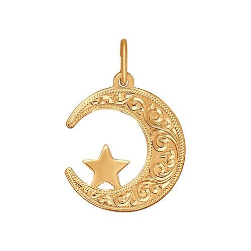 Подвеска мусульманская из золота с гравировкой