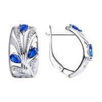 Серьги из серебра с синими фианитами