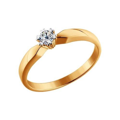 Нежное золотое колечко со сверкающим бриллиантом