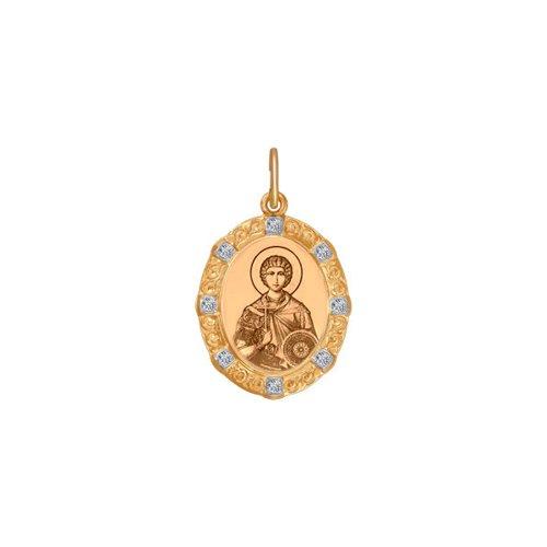 цена на Золотая нательная иконка «Святой великомученик чудотворец Георгий Победоносец» SOKOLOV