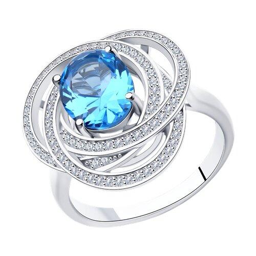 Кольцо из серебра (94014546) - фото
