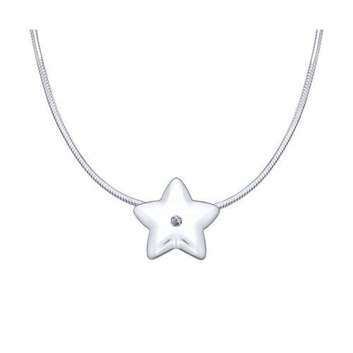 Серебряное колье «Надежда»