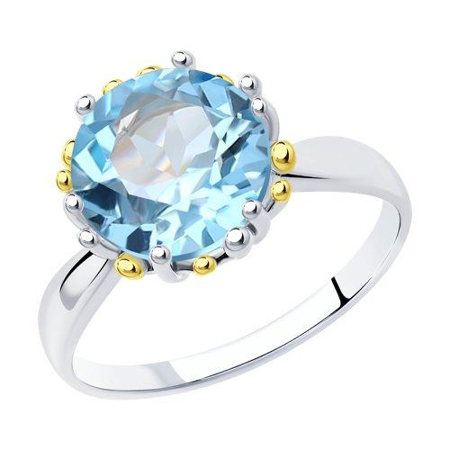 Серебряное кольцо с топазом (92011720) - фото