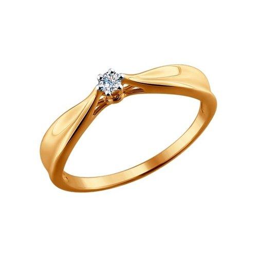 Помолвочное кольцо из золота с бриллиантом (1011439) - фото