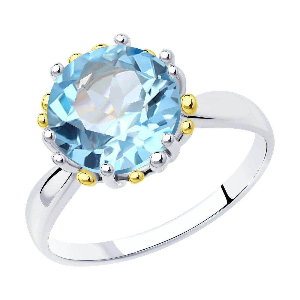 Серебряное кольцо с топазом SOKOLOV
