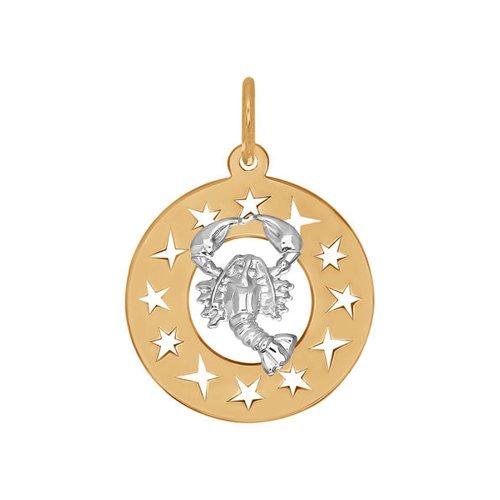 Фото - Подвеска «Знак зодиака Рак» SOKOLOV из комбинированного золота подвеска знак зодиака рак sokolov из комбинированного золота