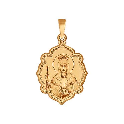 Иконка из золота с лазерной обработкой (102977) - фото