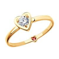 Кольцо «Сердце» с фианитами