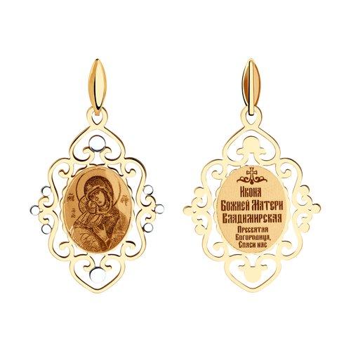 Иконка из золота с ликом «Владимирской Божьей Матери» (101694) - фото