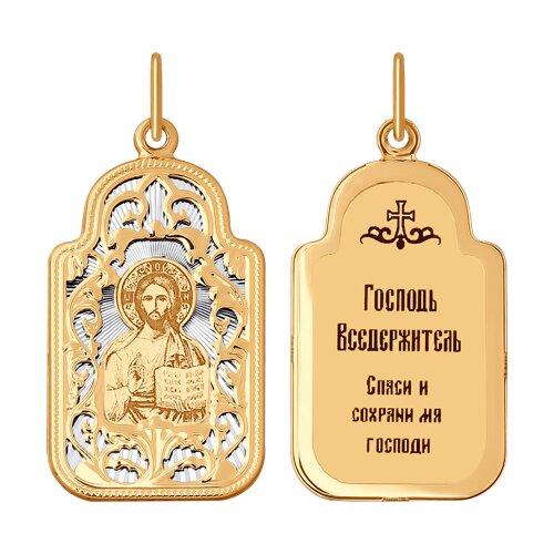 Иконка из золота с алмазной гранью и лазерной обработкой (103985) - фото