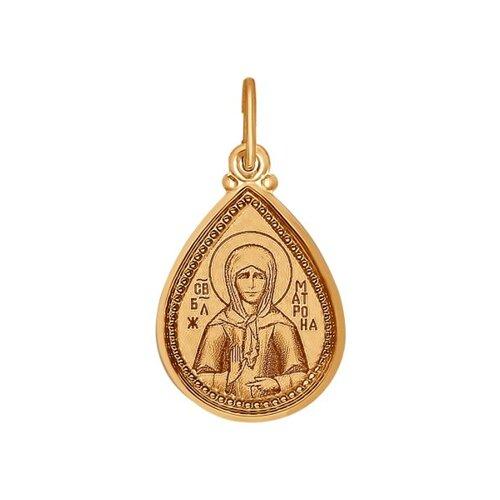 Иконка из золота с ликом «Святой блаженной Матроны Московской»