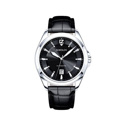 Мужские серебряные часы (150.30.00.000.04.01.3) - фото №2
