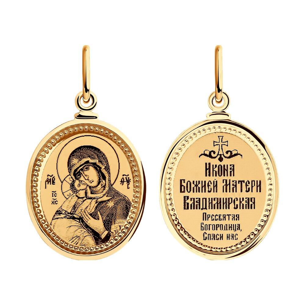 Иконка «Икона Божьей Матери Владимирская» SOKOLOV