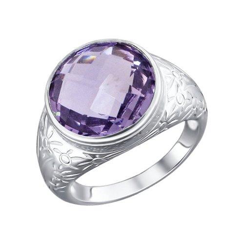 Кольцо SOKOLOV из серебра c глубоким крупным аметистом кольцо с крупным аметистом