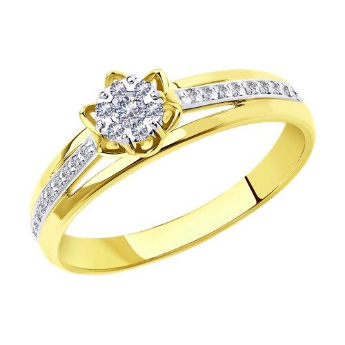 Кольцо SOKOLOV из желтого золота с бриллиантами