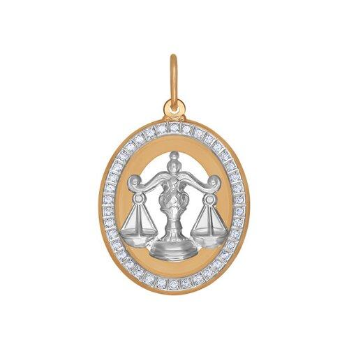 Подвеска знак зодиака Весы из комбинированного золота с фианитами 033543 SOKOLOV фото