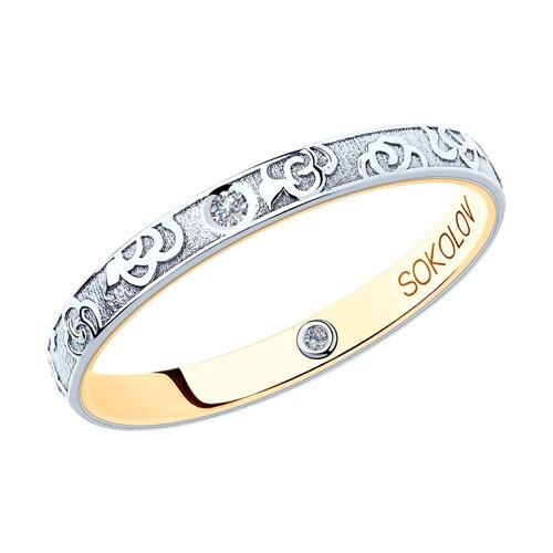 Кольцо из комбинированного золота (1114006-17) - фото