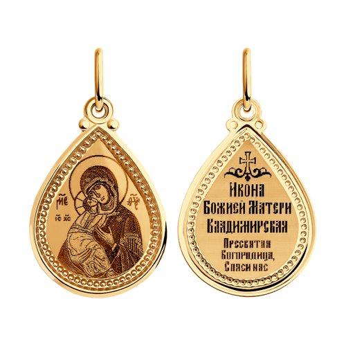 Иконка из золота «Икона Божьей Матери Владимирская» (101011) - фото