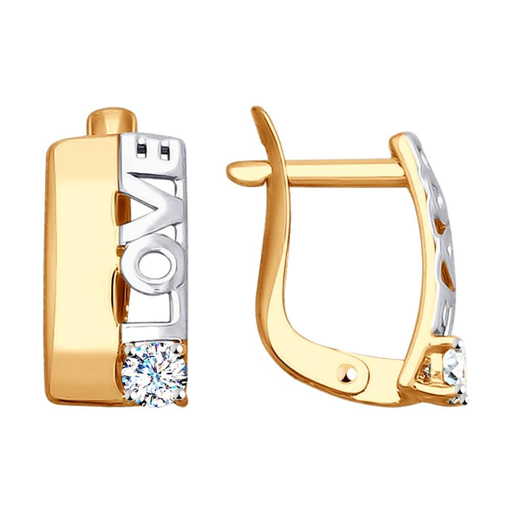 Серьги «Love» SOKOLOV из золота кольцо sokolov из золота love you